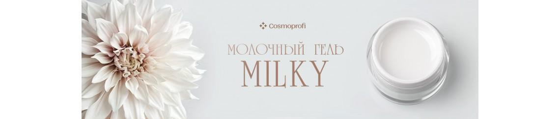 Cosmoprofi