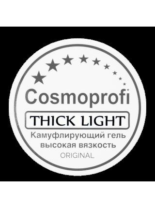 "Cosmoprofi Гель д\наращивания ногтей ""Thick Light"" Камуфлирующий 15 гр"