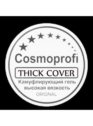 "Cosmoprofi Гель д\наращивания ногтей ""Thick Cover"" Камуфлирующий 15 гр"