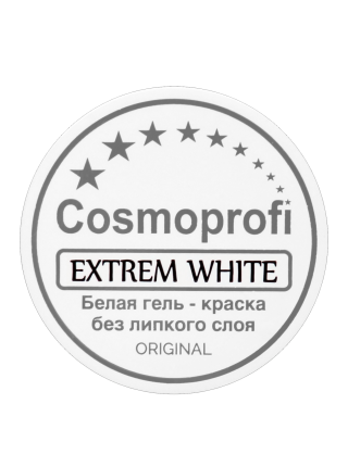 "Cosmoprofi Гель -краска ""Extrem White"" 15 гр"