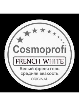 "Cosmoprofi Гель д\наращивания ногтей ""French White"" Белый френч 15 гр"