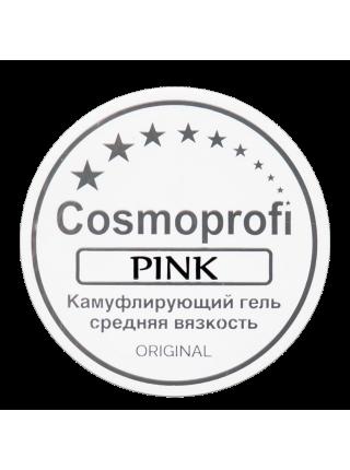 "Cosmoprofi Гель д\наращивания ногтей ""Pink"" Камуфлирующий 15 гр"