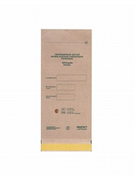 Крафт пакеты для стерилизации 75*150 мм (100 шт)
