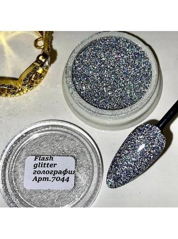 Mila Nails арт.7044 Flash glitter Светоотражающая втирка цв. Голография
