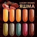 Гель-лак Luxury Stones Yashma