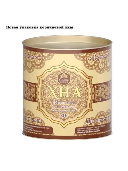 Хна для биотату и бровей Viva Henna (30 гр, коричневая)