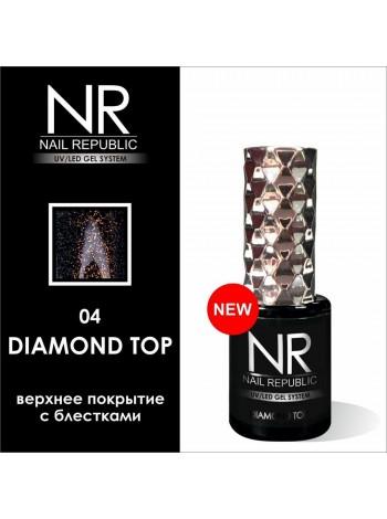 Топ с шиммером без липкого слоя Diamond Top 04 Nail Republic 10 мл
