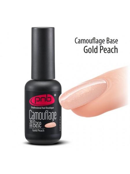PNB, База Camouflage, Gold Peach, 8 мл