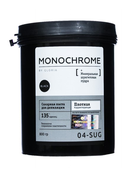 Сахарная паста для шугаринга (плотная) MONOCHROME by GLORIA