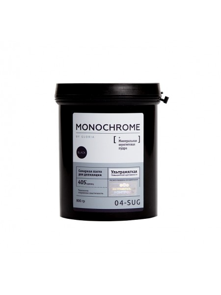 Сахарная паста для шугаринга (ультрамягкая) MONOCHROME by GLORIA