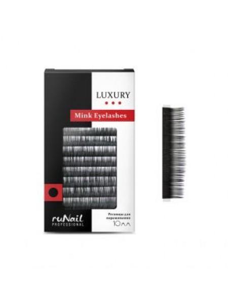 Ресницы для наращивания Luxury, норка Ø 0,15 мм №10 12 линий