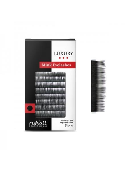 Ресницы для наращивания Luxury, норка Ø 0,15 мм №14 12 линий