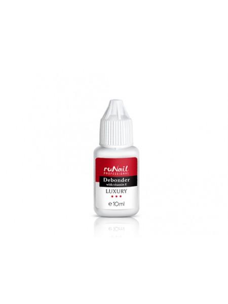 Средство для снятия накладных ресниц (с витамином Е) LUXURY, 10 мл