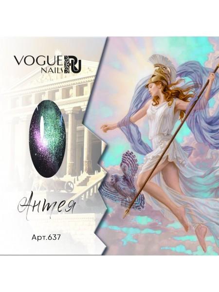 Vogue nails гель-лак Кошачий глаз 9D Антея
