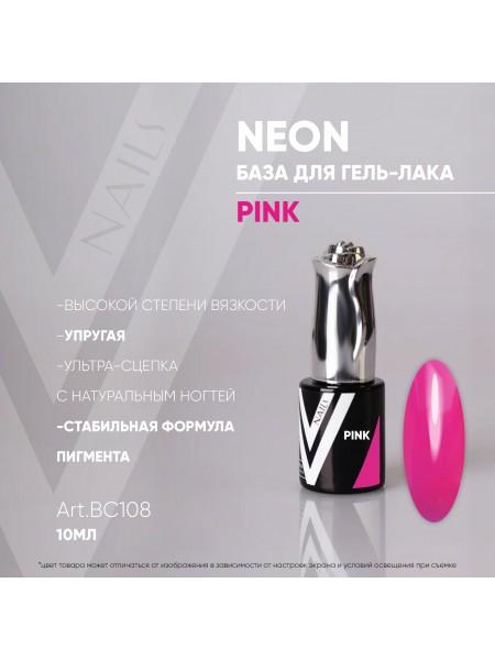 ВС108 Vogue nails Rubber Basa  Neon Pink 10 мл