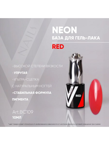 ВС109 Vogue nails Rubber Basa  Neon Red 10 мл