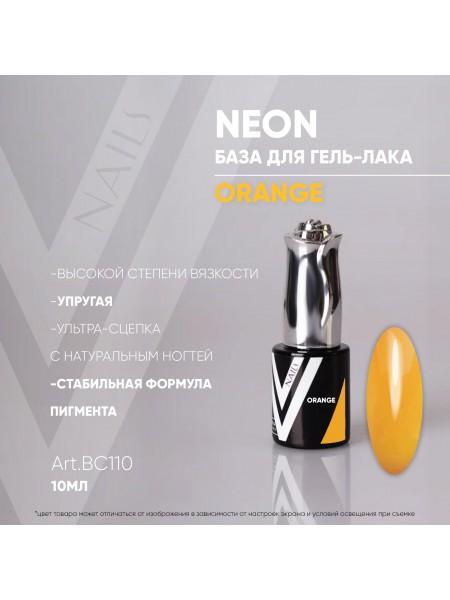 ВС110 Vogue nails Rubber Basa  Neon Orange 10 мл