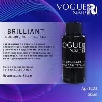 Vogue Nails, Топ для гель-лака Brilliant, 50 мл