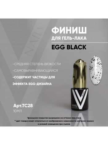 ТС28 Vogue nails Egg Black Top Без липкого слоя 10 мл